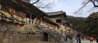 Korea's Top 10 Tourist Destination