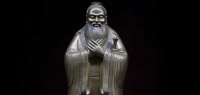 Making an Impact – Confucius' Leadership Tips